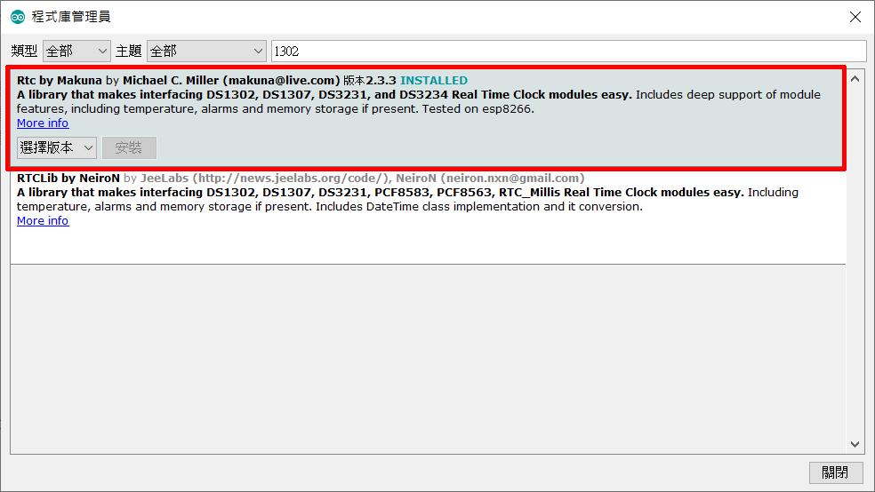 DS1302_LCD_lib