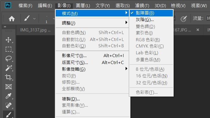 lcd-bitmap