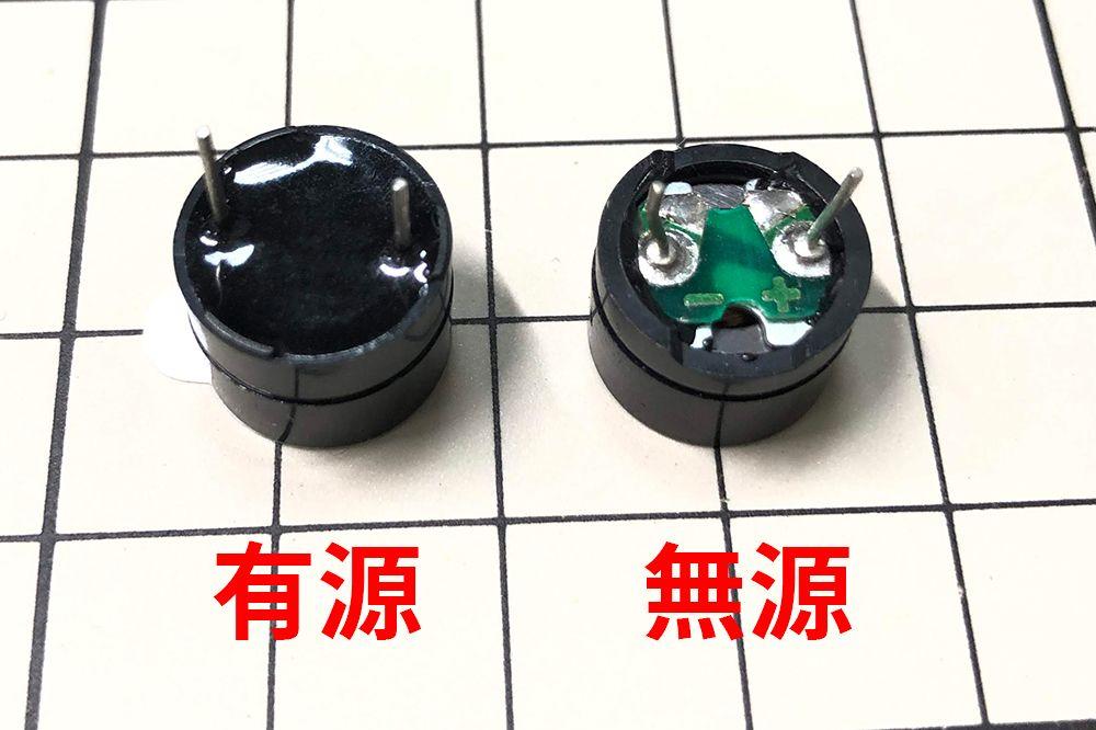 buzzer-5-1